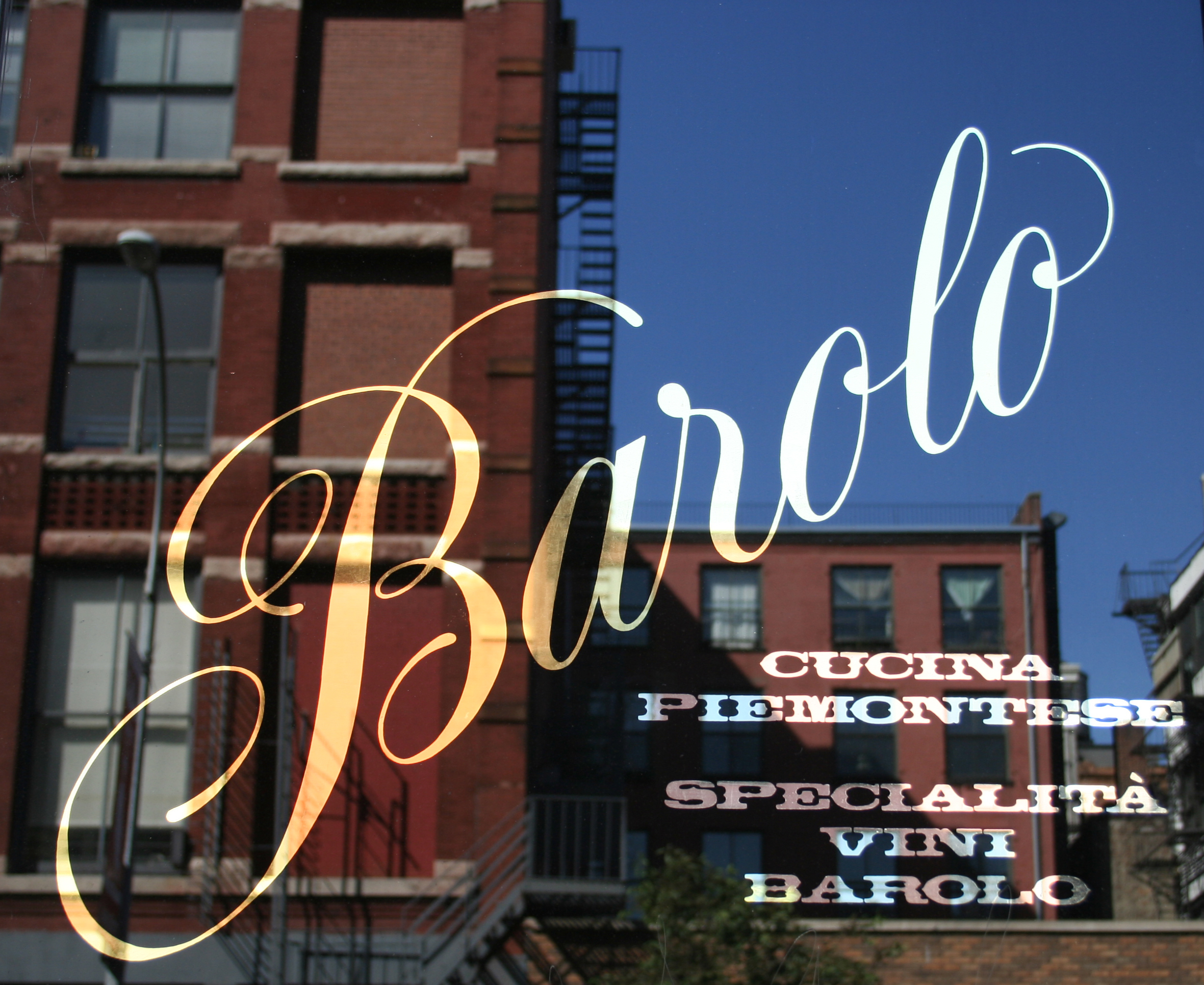 Barolo (1989). Detail of restaurant signage.