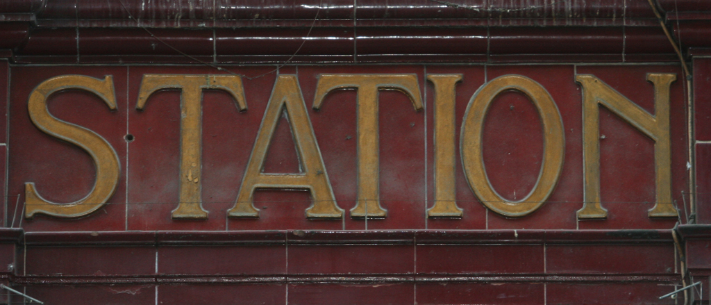 Detail from Oxford Circus station. Photograph by Paul Shaw (2014).