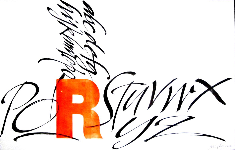R composition (2011).