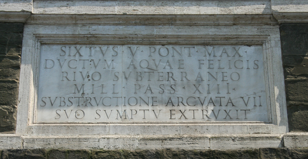 Inscription on the Arch of Sixtus V