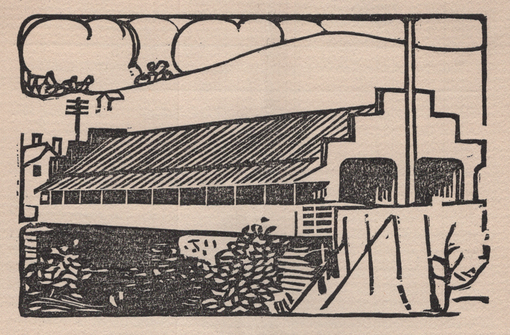 The Double Bridge, Cambridge. Woodcut illustration by W.A. Dwiggins (1903). Excerpted from The Tattler, vol. I, no. 9 (November 6, 1903). Boston Public Library, 1974 W.A. Dwiggins Collection, Box 35, Folder 33.
