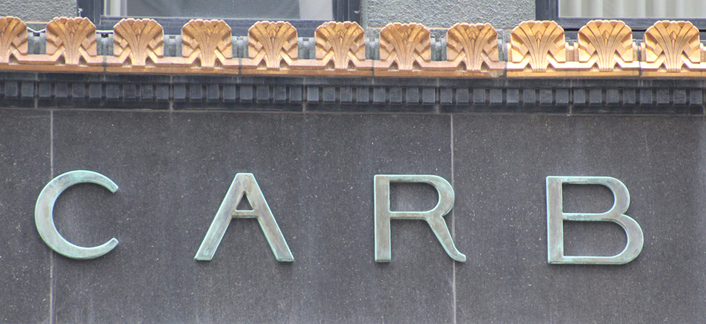 Detail of lettering on Carbide & Carbon Building (1929), Chicago.
