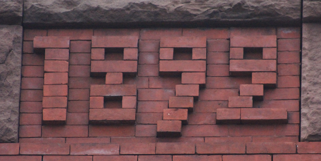 Detail of the Richmond Building (1892), Providence.
