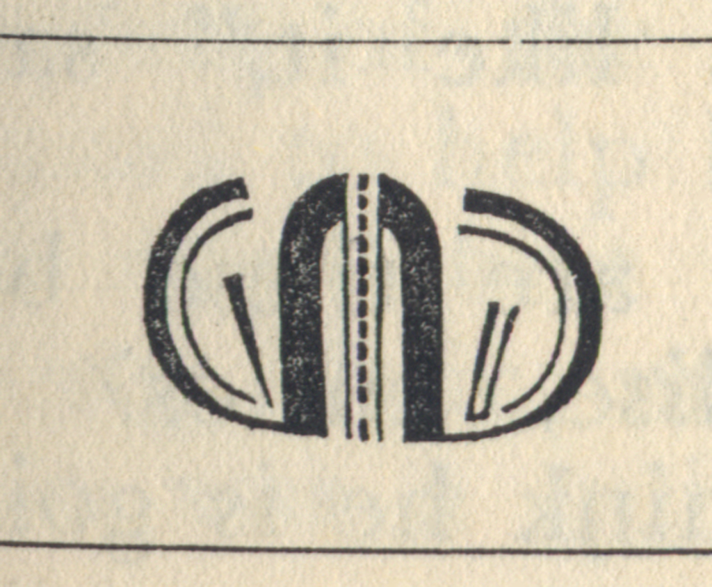 Ornament 9 from Seven Famous Novels by H.G. Wells (New York: Alfred A. Knopf, 1934). Design by W.A. Dwiggins.