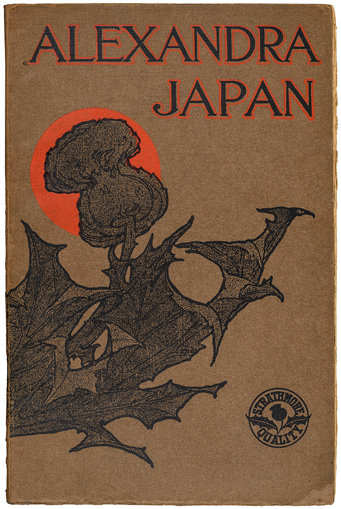 Alexandra Japan sample book (Mittineague Paper Co., 1910). Designer unknown. Photograph by Vince Trinacria.