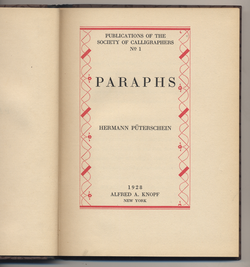 Title page of Paraphs by Hermann Püterschein (New York: Alfred A. Knopf, 1928). Design by W.A. Dwiggins.