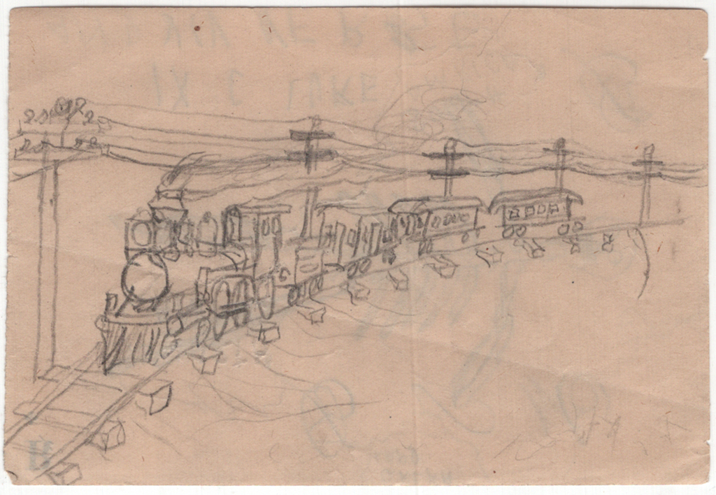 Drawing of train (c. 1883–1885) by W.A. Dwiggins. Courtesy Special Collections, Boston Public Library.