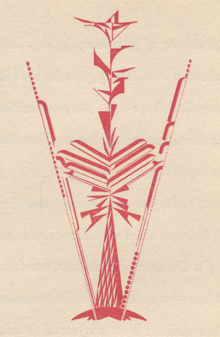 "Stencil ornament from ""Scrapped"" in Paraphs by Hermann Püterschein (pseud.) (New York: Alfred A. Knopf, 1928). Design by W.A. Dwiggins."