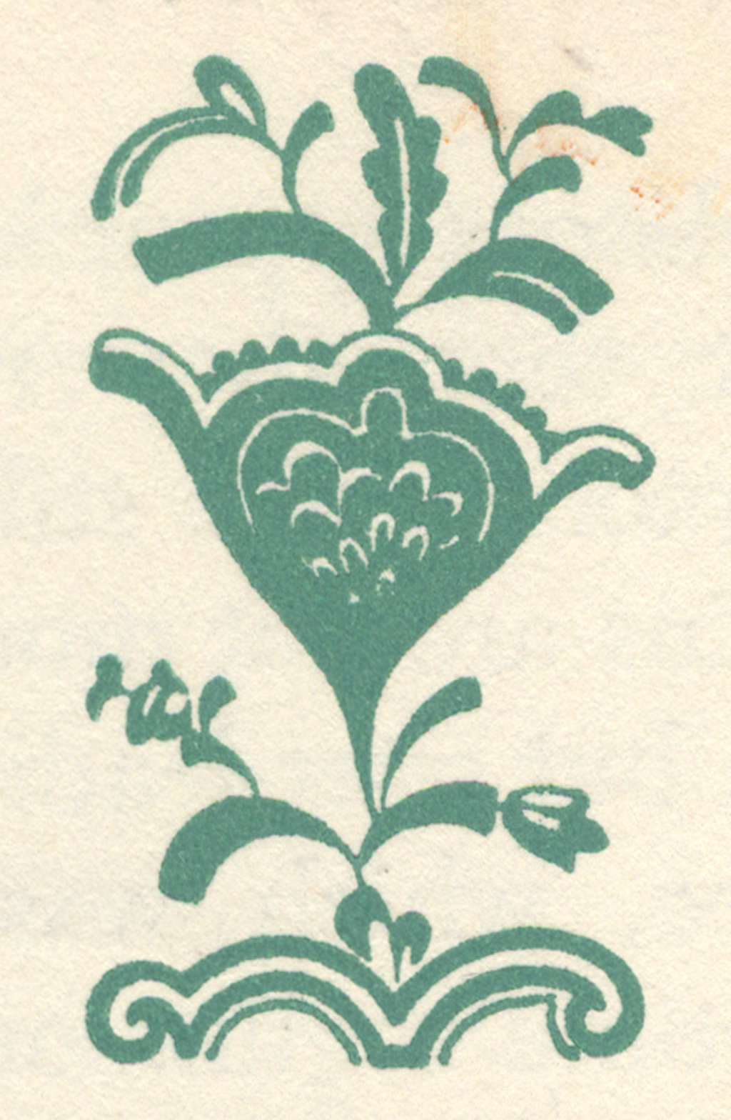 "Left ornament from ""The Court of Appeals"" title in The New Colophon vol. II, part 8 (February 1950). Design by W.A. Dwiggins."
