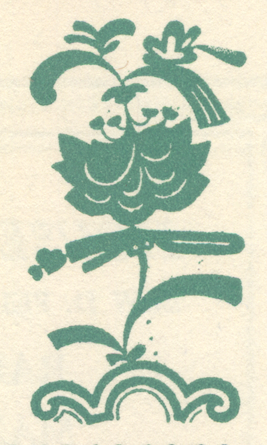 "Left ornament from ""The Court of Appeals"" in The New Colophon vol. Ii, part 8 (February 1950). Design by W.A. Dwiggins."