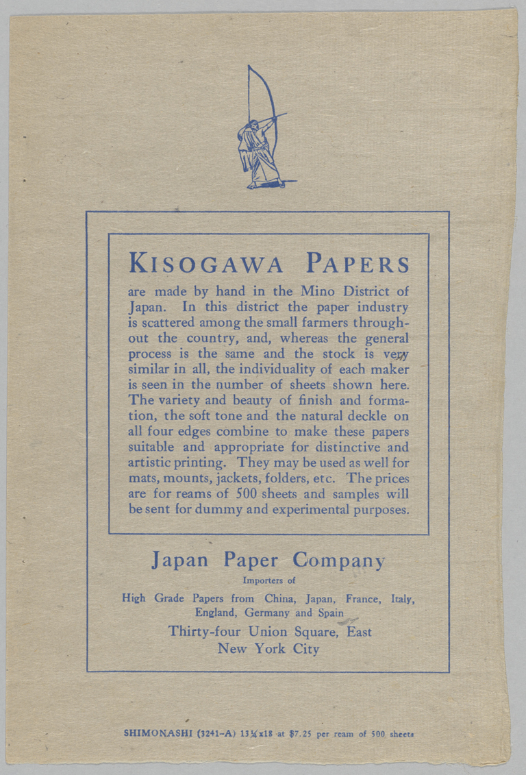 Kisogawa Papers from Japan Paper Co. (c.1915). Illustration probably by W.A. Dwiggins.